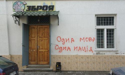 Zdjęcie UKRAINA / Aglomeracja Drohobycko-Borysławska / Drohobycz / Mury mówią...