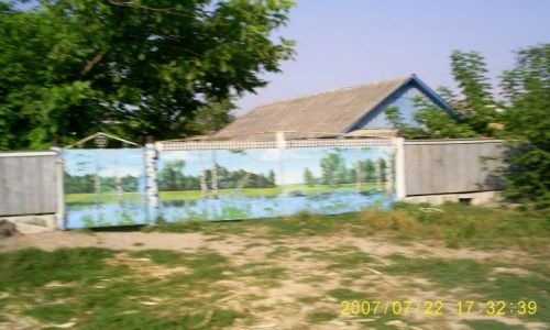 Zdjecie UKRAINA / podole / okolice wsi Meżyriv / krajobraz
