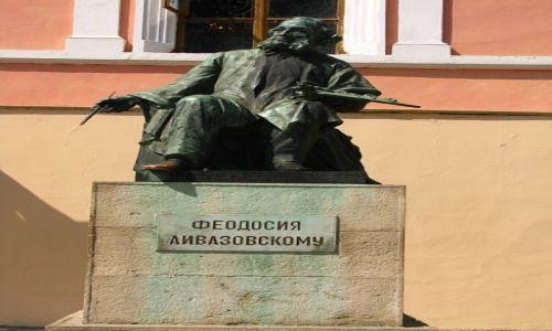 Zdjęcie UKRAINA / Krym / Teodozja / pomnik Ajwazowskiego