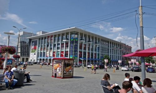 Zdjecie UKRAINA / - / Dniepropietrowsk / Współczesne centrum