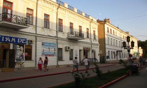 Zdjęcie UKRAINA / Krym / Teodozja / centrum miasta