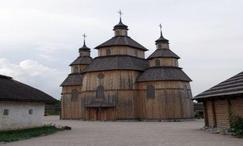 UKRAINA / Południowa Ukraina / Zaporoże / Cerkiew