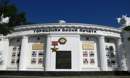 Zdjęcie UKRAINA / Krym / Sewastopol / plac Nachimowa