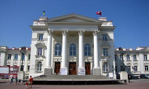 UKRAINA / Krym / Sewastopol / pałac Pionierów