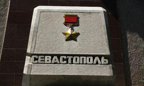 UKRAINA / Krym / Sewastopol / Sewastopol