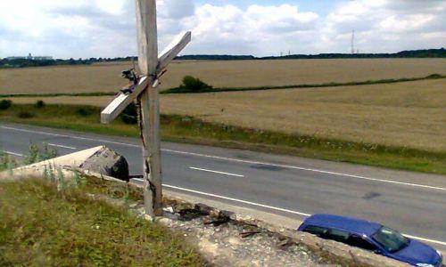 Zdjecie UKRAINA / podole / Wołoczysk niedaleko riczki Zbrudż / bunkier - krzyż