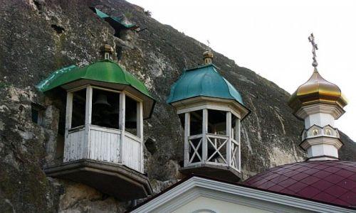 UKRAINA / Krym / Inkerman / klasztor św. Klemensa