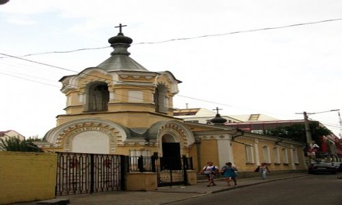 UKRAINA / Krym / Symferopol / chram Św. Konstantyna i Heleny