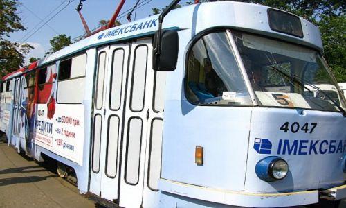 Zdjecie UKRAINA / Obwód Odeski / Odessa / odeskie tramwaje
