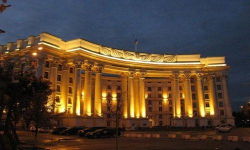 Zdjęcie UKRAINA / Obwód Kijowski / Kijów / budynek MSZ