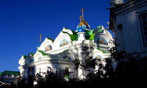 UKRAINA / Krym-Fieodozja / Lokalny dworzec autobusowy / Katarina_o_świcie