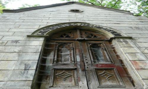 Zdjęcie UKRAINA / Zachodnia Ukraina / Drohobycz / Cmentarz w Drohobyczu
