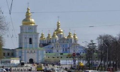 Zdjecie UKRAINA / brak / Kijów / Cerkiew św.Michała