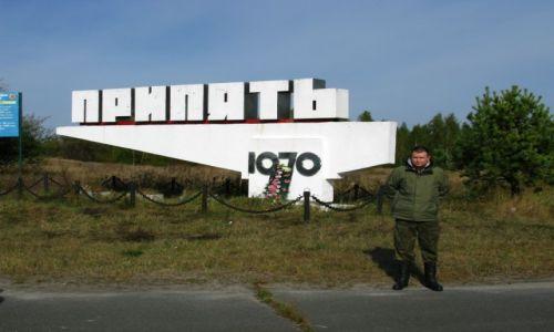 Zdj�cie UKRAINA / Czarnobyl / Prype� / Ukraina