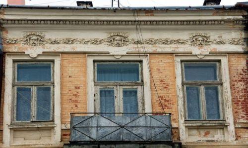 Zdjęcie UKRAINA / Aglomeracja Drohobycko-Borysławska / Drohobycz / Był niegdyś piękny dom...