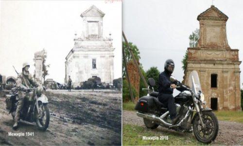 Zdjecie UKRAINA / PODOLE / MEŻYRIV / PRAWIE JAK W 1941