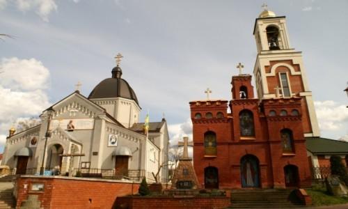Zdjęcie UKRAINA / obwód lwowski / Truskawiec / współczesna cerkiew