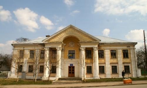 UKRAINA / obw�d lwowski / Drohobycz / architektura przedwojenna