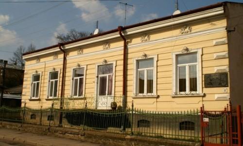 Zdjecie UKRAINA / obw�d lwowski / Drohobycz / dom B. Schulza