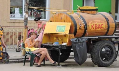 Zdjecie UKRAINA / Odessa Oblast / Bia�ogr�d nad Dniestrem / Bia�ogrodzki kw