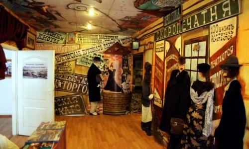 UKRAINA / Kijów / Andriejewskij Spusk (Zjazd) / Muzeum Jednej Ulicy