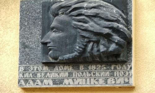 Zdjęcie UKRAINA / - / Odessa, ulica Deribasowska 16 / Pamiątkowa tablica