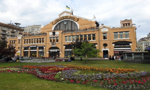 Zdjęcie UKRAINA / Kijów / Kijów / Besarabski Rynek