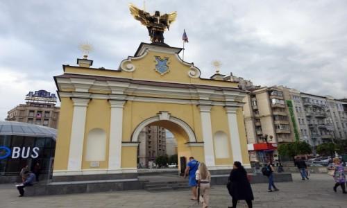 Zdjęcie UKRAINA / Kijów / Kijów / Lacka Brama (Polska Brama)