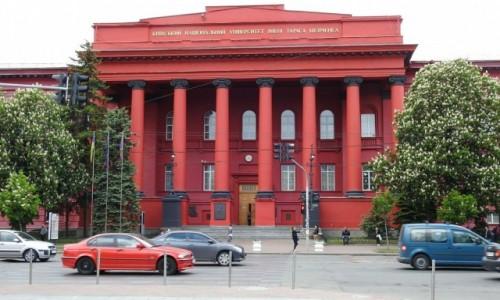 Zdjęcie UKRAINA / Kijów / Kijów / Uniwersytet T. Szewczenki