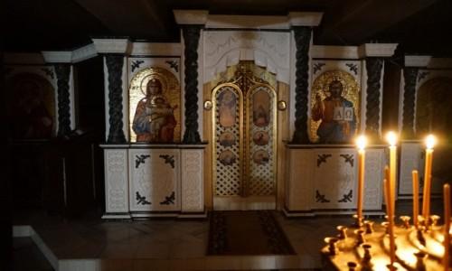 Zdjęcie UKRAINA / Czerniowce / Sobór św Mikołaja / Przed ołtarzem