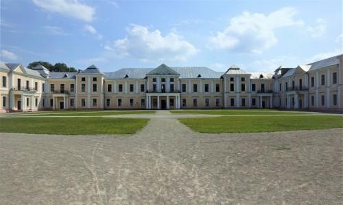 UKRAINA / Obwód Tarnopolski / Wiśniowiec / Pałac Wiśniowieckich i Mniszchów