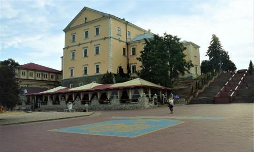 UKRAINA / Tarnopol / . / Zamek