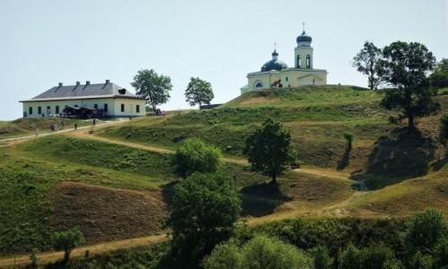 Zdjęcie UKRAINA / Czerniowce  / Zamek w Chocimiu / Przedzamcze