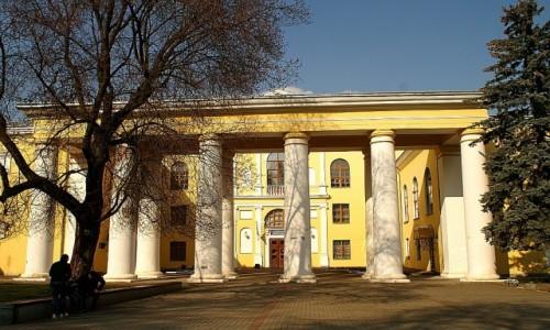 Zdjecie UKRAINA / Ukraina Zachodnia / Drohobycz / architektura Drohobycza