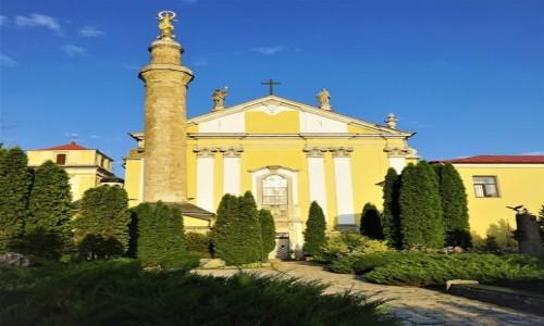 UKRAINA / Chmielnicki  / Kamieniec Podolski  / Katedra Świętych Apostołów Piotra i Pawła