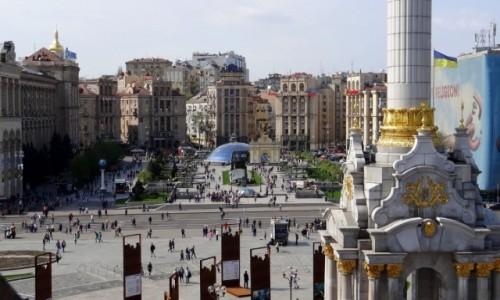 Zdjęcie UKRAINA / Kjiów / Majdan  / Freedom is our religion