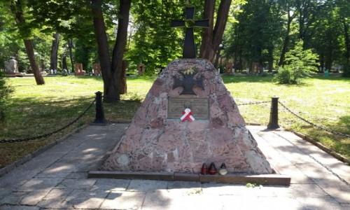 UKRAINA / Iwano-Frankiwsk / Stanisławów / Park-cmentarz