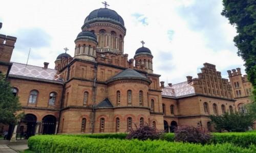 UKRAINA / Bukowina / Czerniowce / Uniwersytet