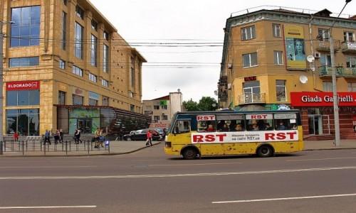 Zdjęcie UKRAINA / Wołyń / Łuck / Ulica