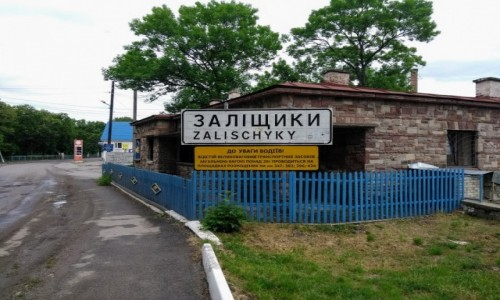 Zdjecie UKRAINA / Podole / Zaleszczyki / Zaleszczyki