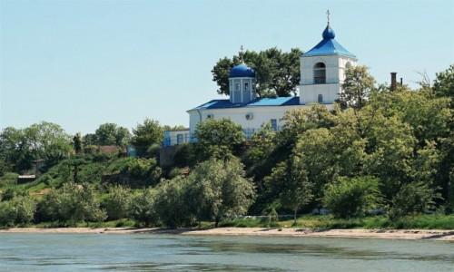 Zdjęcie UKRAINA / Białogród nad Dniestrem / Twierdza Akerman / Cerkiew