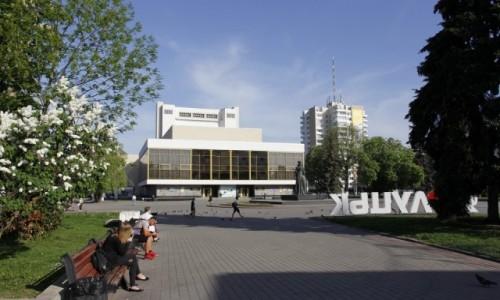 Zdjęcie UKRAINA / Wołyń / Łuck / Łuck - centrum