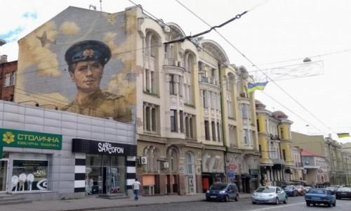 Zdjecie UKRAINA / Charków / Charków / Charków