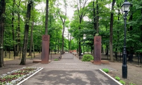 Zdjecie UKRAINA / Charków / Piatichatki / Polski cmentarz Charków