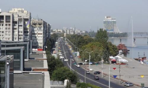 Zdjęcie UKRAINA / Obwód dniepropietrowski / Dniepr / Dniepr (dawniej Dniepropietrowsk)