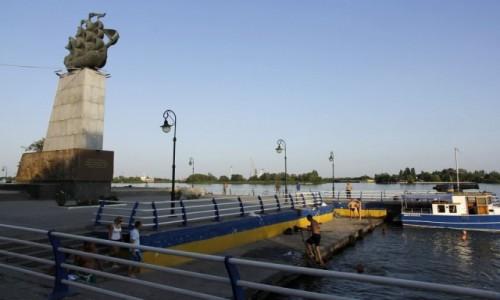 Zdjecie UKRAINA / Obwód chersoński / Chersoń / Chersoń - nabrzeże nad Dnieprem