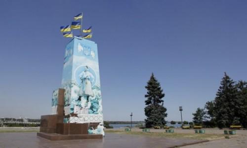 Zdjecie UKRAINA / Obwód zaporoski / Zaporoże / Niegdysiejszy pomnik Lenina w Zaporożu