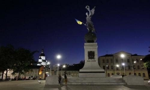 Zdjecie UKRAINA / Obwód charkowski / Charków / Pomnik Niepodległości Ukrainy w Charkowie