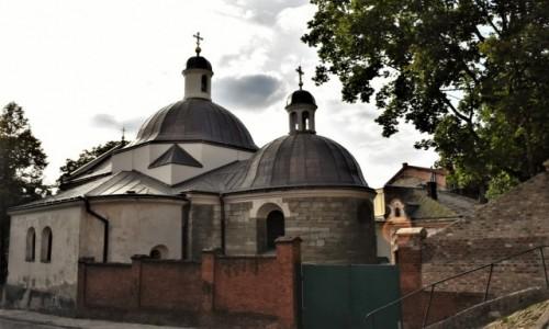 Zdjecie UKRAINA / Obwód lwowski / Lwów / Cerkiew św. Mikołaja we Lwowie