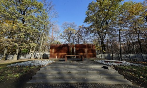 Zdjęcie UKRAINA / Charków / Piatichatki / Cmentarz Ofiar Totalitaryzmu